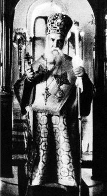 Нектарий (Кефалас), митрополит Пентапольский. Фото 1889-1890 гг.