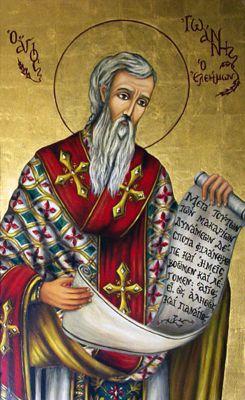 Свт. Иоанн Милостивый. Ближневосточная икона