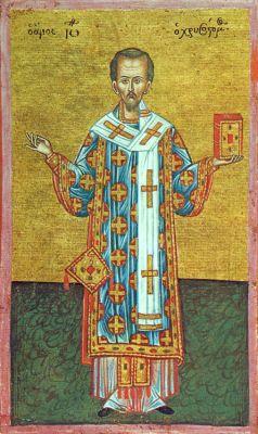 Св. Иоанн Златоуст. Ближневосточная икона