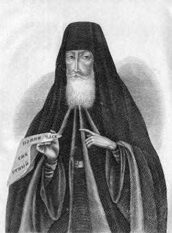 Старец Феодор Санаксарский. Гравюра XVIII-XIX в.